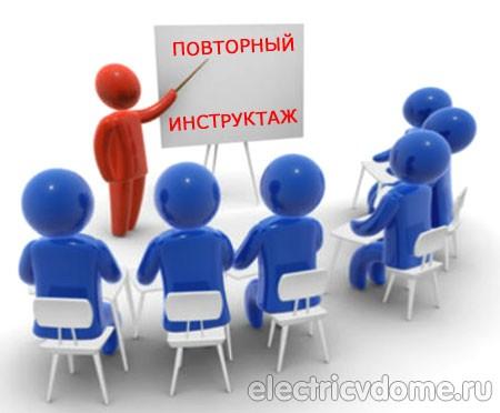Должностная Инструкция Для Инженера По Вентиляции