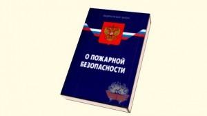 новые документы 2015