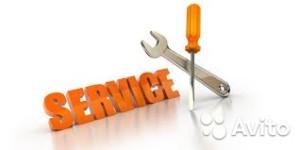 расценки технического обслуживания 4