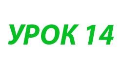 СП4.13130-2013-3