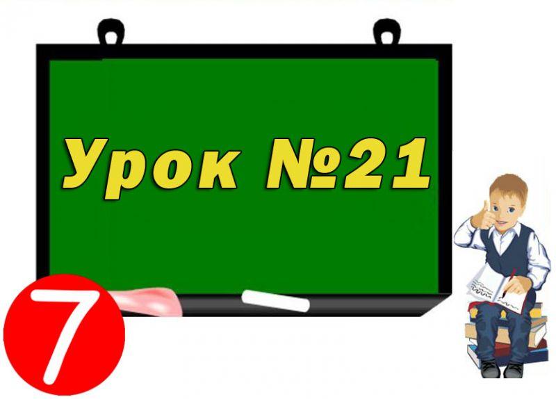 нормативный документ СП 5.13130-2009.2