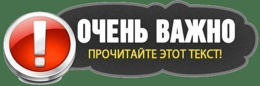 СП1.13130.2020. 1