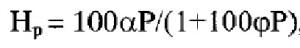 СП10.13130-2020 7