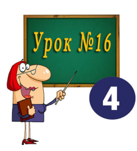 нормативный документ СП4.13130-2013 .18