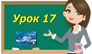 требования СП4.13130-2013