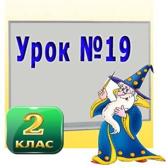 СП5.13130-2009-5