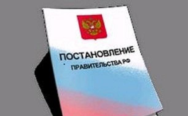 Постановление Правительства от 01.09.2021 №1464 18